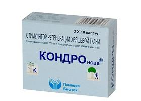 tabletid liigeste pealkirjade valust ravi ola liigese 3 kraadi artroosiga