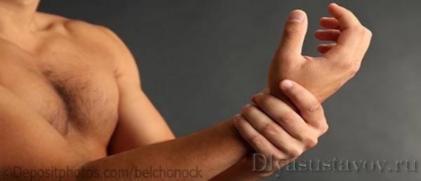 sellest mida suur sorme liigese valus kaes