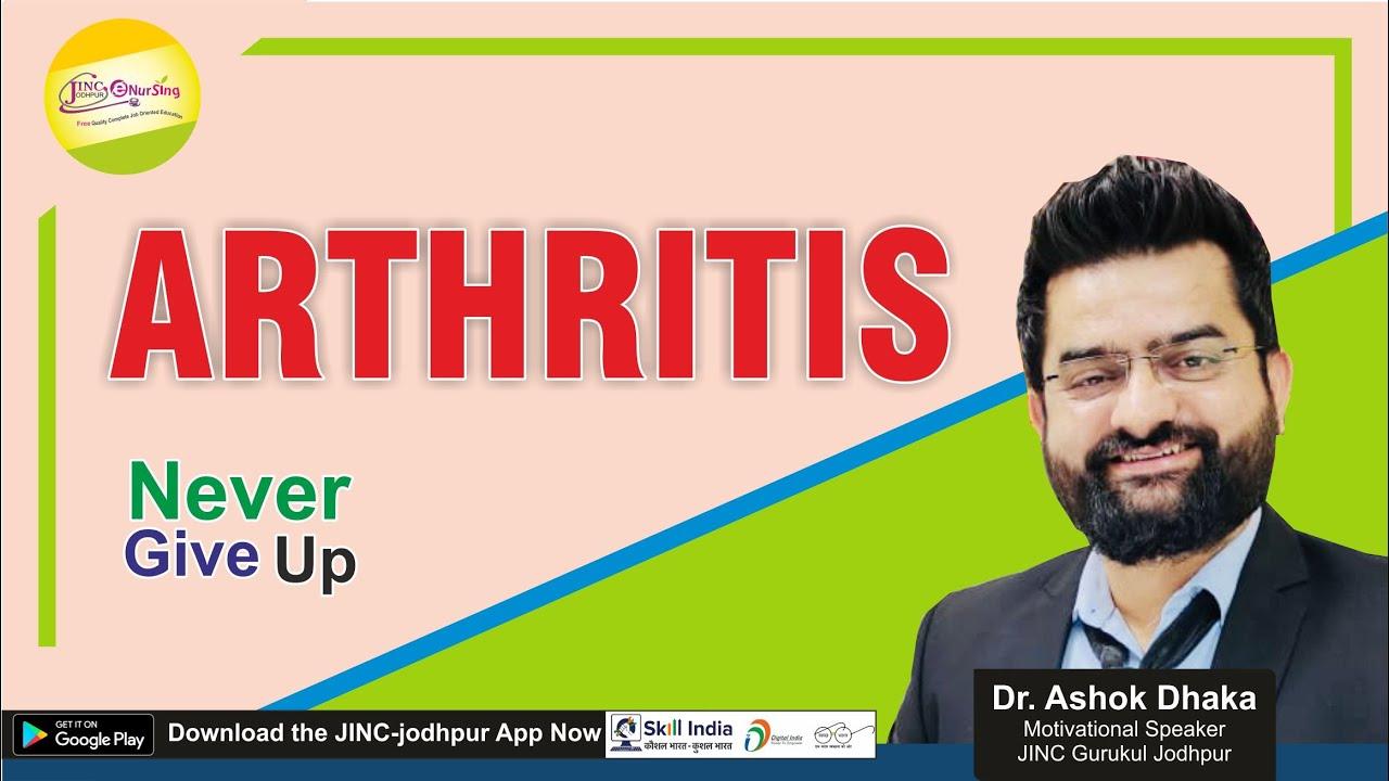 artroos arthise ravi