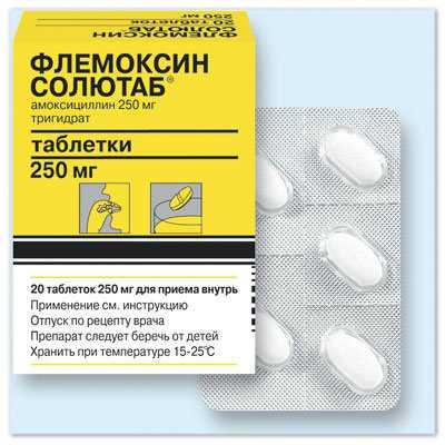 amoksiklav liigeste ravis mis aitab valu lihaste ja liigeste valu