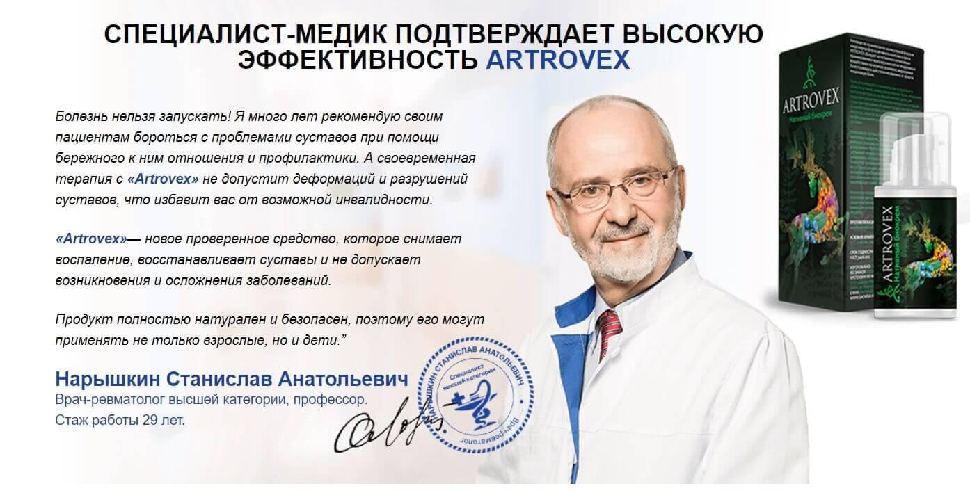 artriidi ja artroosi ravi elus ja surnud veega kaalu kaotamine liigeste haigustes