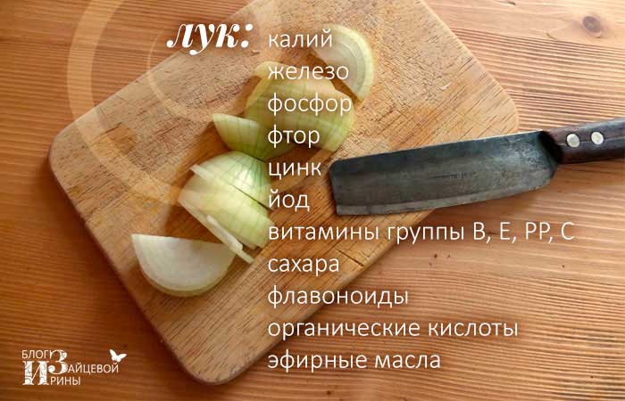 liigeste sibula supi ravi